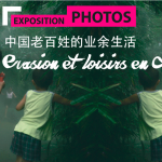 "Affiche exposition ""Evasion et Loisirs en Chine"" ©photo : agence Xinhua"