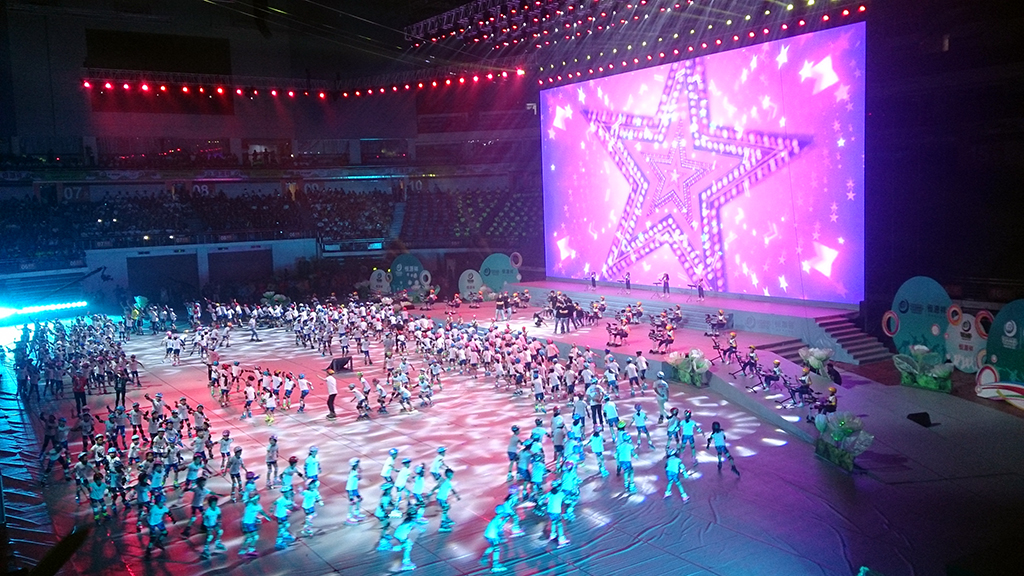 Nanjing 2017 World Roller Games (WRG)